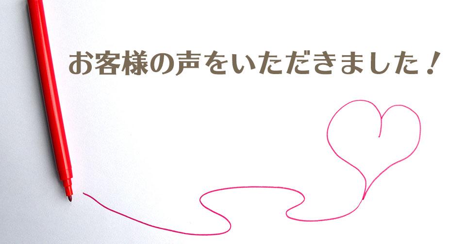 個別相談受講者の声「『情報で救われる人がいる』というフレーズが心に響きました」よこたえーこさん(神奈川県在住、40代)