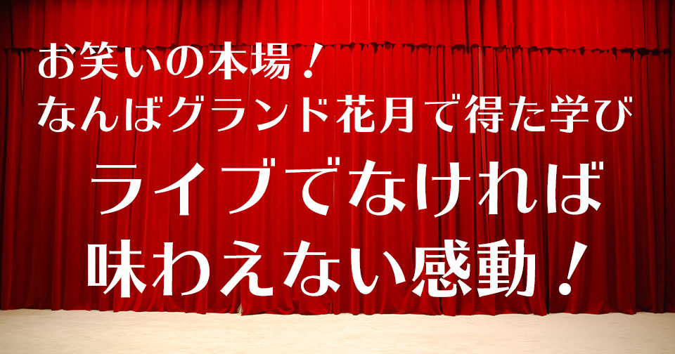 red-draped-theater-stage-curtains_QJ_Sm4.jpg