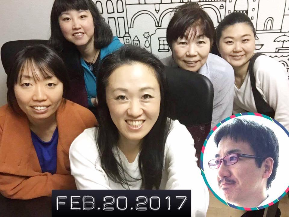 ファンメイクブログ集客アカデミー実践会2017年2月