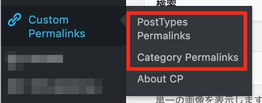 Custom Permalinks