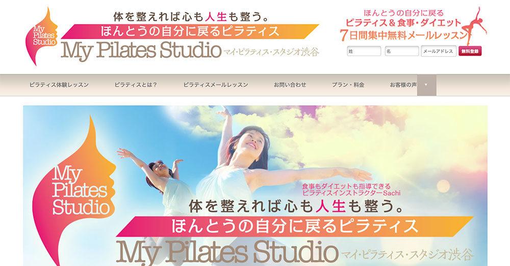 My Pilates Studio(マイ・ピラティス・スタジオ)渋谷