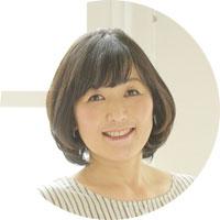 田中綾子さん