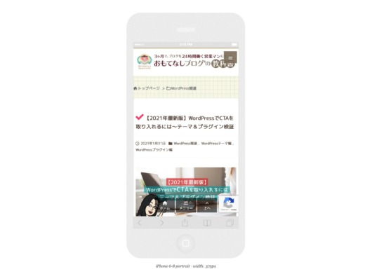 iPhone 6-8 portrait · width: 375px