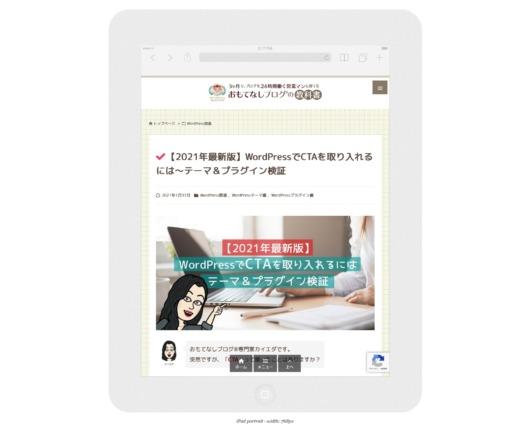 iPad portrait · width: 768px